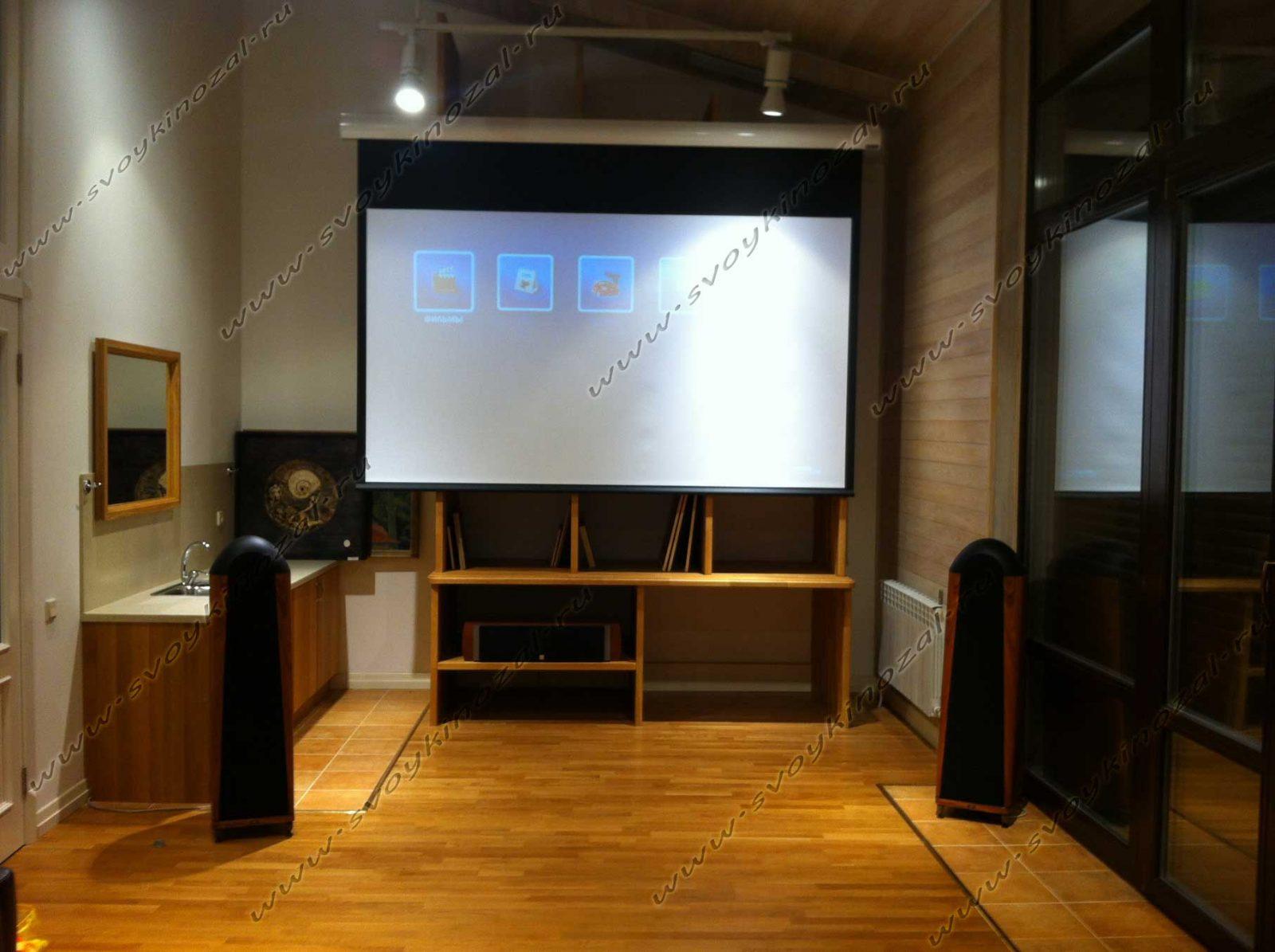 Наши проекты Персональный Кинозал в Ближних Дачах