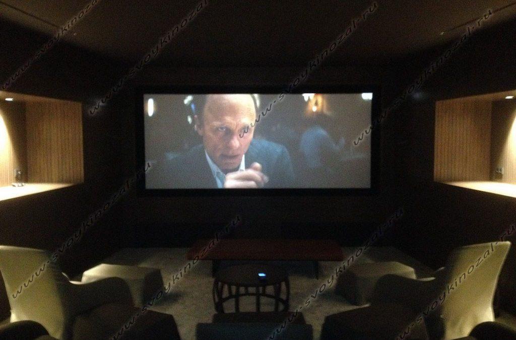 Персональный кинозал Барвиха