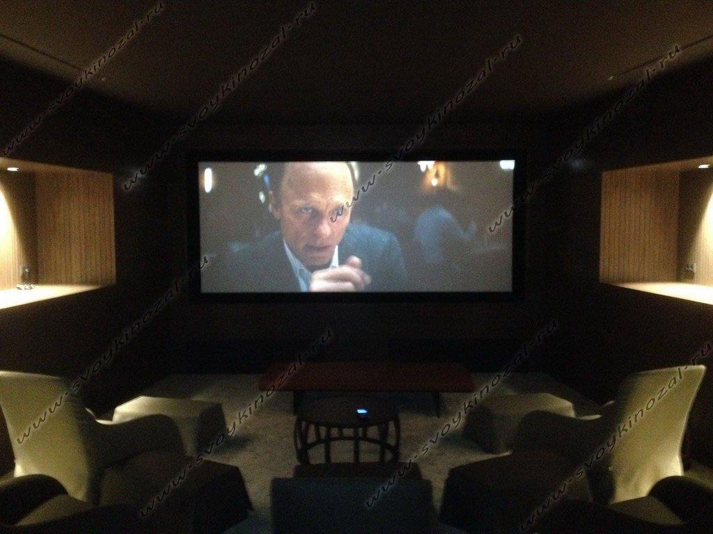 Персональный кинозал в Барвихе