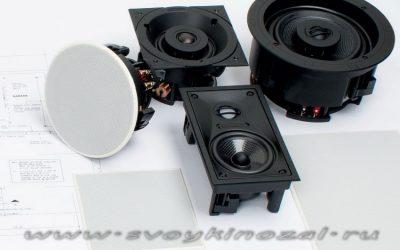 Встраиваемая акустика для домашнего кинотеатра
