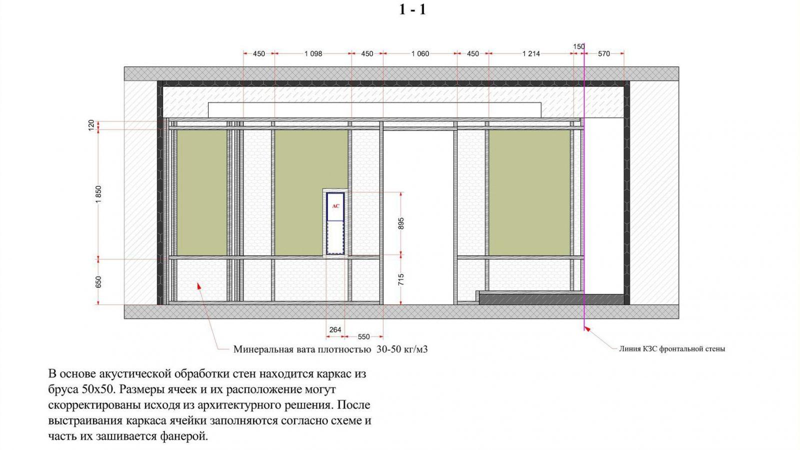 proekt_beresta_itogovyy_stranica_18