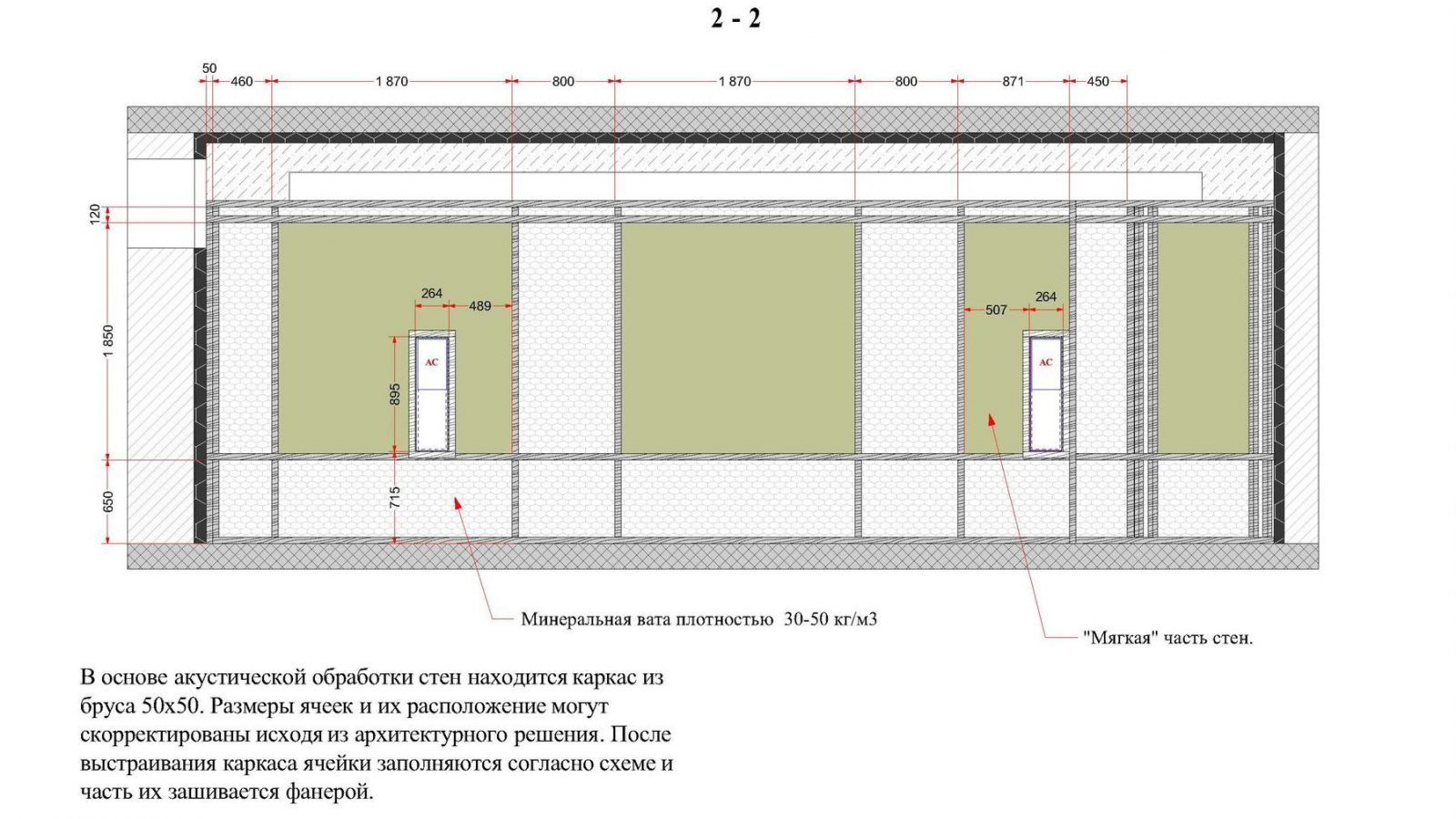 proekt_beresta_itogovyy_stranica_20