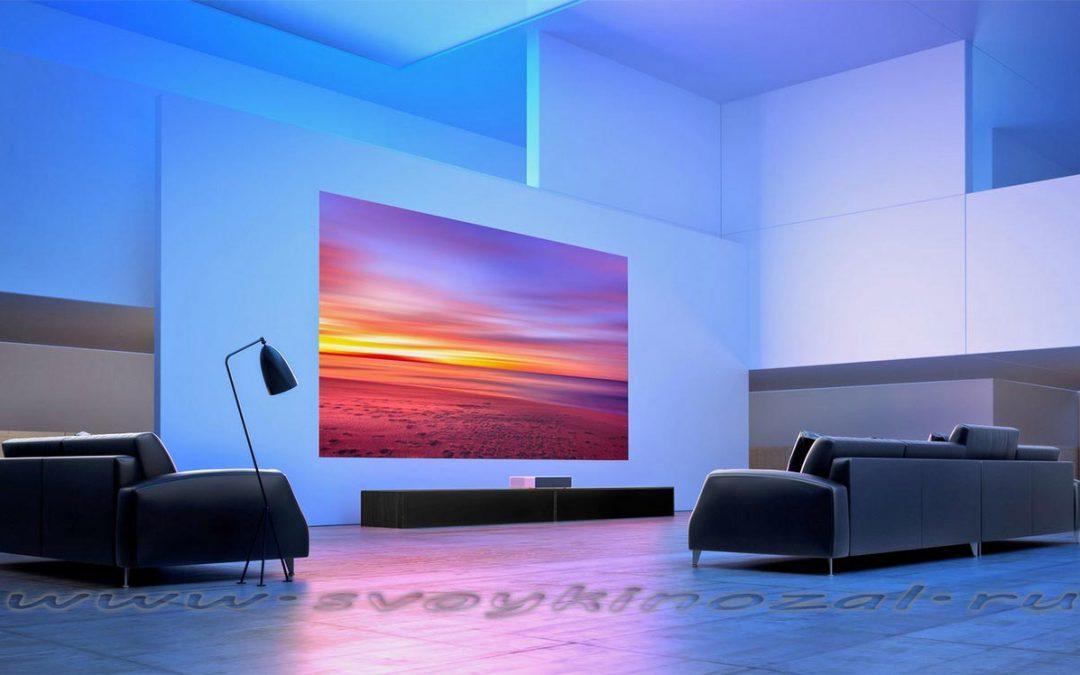 Сколько должен стоить проектор для домашнего кинотеатра?